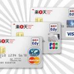 <1月18日~25日実施>楽天カードのカード作成&利用でもらえるポイントのキャンペーンと注意点