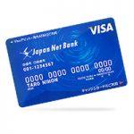 クレジットカード審査無し。海外旅行にもお勧めのJNB VISAデビットのメリット、デメリット
