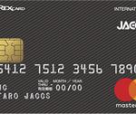REXカードのメリット、デメリット。高ポイント還元の年会費無料クレジットカード