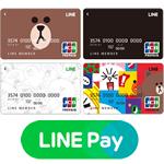 linepaycard_thumb