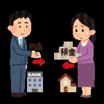 money_kinri_sukunai