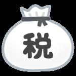 money_zeikin