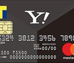 Yahoo!Japanカード(ヤフーカード)のメリット、デメリット、入会キャンペーン活用法