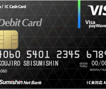 海外での利用に強い?住信SBIネット銀行Visaデビット付キャッシュカード