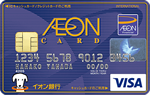 aeoncardselect