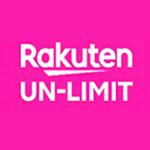 楽天モバイルの評判とメリット、デメリット。Rakuten UN-LIMITの2,980円を徹底検証