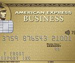 アメリカンエキスプレス・ビジネスゴールドカードのメリット、デメリット