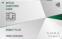 msvc-debutplus