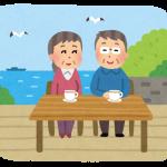 定年前(50歳代)の人でも個人型確定拠出年金(iDeCo)を上手に活用する方法
