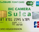 Apple PayのSuicaへのクレジットチャージでポイントが貯まるクレジットカードを比較