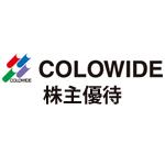 colowide-yutai