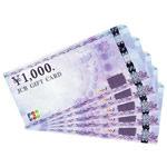JCBギフトカードのお得な購入方法やお得に利用する方法、換金方法のまとめ