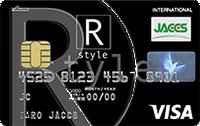 r-stylecard