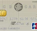 JCBカードのプロパーカードは実は魅力的?JCB ORIGINAL SERIESパートナーの特典