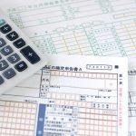 ふるさと納税の確定申告のやり方と所得税・住民税のお金の戻り方