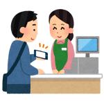 スーパーでのお買い物がお得になるクレジットカード比較