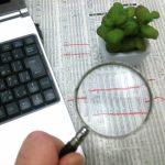 株の配当金の4つの受け取り方法とその違いを比較