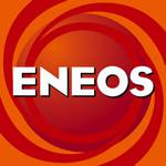 エネオスがお得になるクレジットカードを比較。還元率を徹底シミュレーション