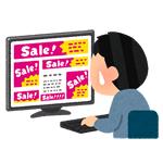 ネット副業・ネット収入の売り上げや利益に対する税金の基本
