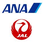ANAとJALを比較。どっちを使うのがおすすめなの?