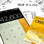 年会費有料のクレジットカードの元は取れる?取れない?