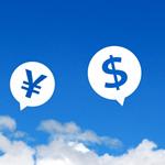 海外送金の種類と特徴、手数料が安い方法を比較