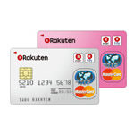 楽天PINKカードと通常の楽天カードの違いとメリット、デメリット。切り替えはどうするか?
