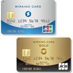 ミライノ カードの評判とメリット、デメリット。還元率1%+住信SBIネット銀行がお得