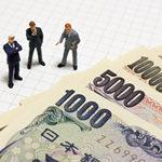 資産1億円を貯めるために必要な運用と稼ぐ方法