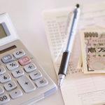 2018年よりiDeCo(イデコ)は年払い(年単位拠出・後払い)が可能。手数料節約にもなる