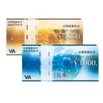 VJAギフトカード(VISAギフトカード)のお得な購入方法や使えるお店、換金方法