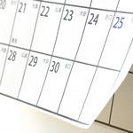 <2021年版>配当金・株主優待の権利確定日カレンダー。いつ買えば、いつ受け取れるのか?