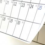 <2018年版>配当金・株主優待の権利確定日カレンダー。いつ買えば、いつ受け取れるのか?