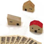 家賃と住宅ローン返済額を比較するのは正しいのか?