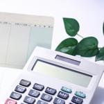 住宅ローンの変動金利における5年ルール、125%ルールとは何か?