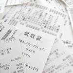 クレジットカードの請求書・明細書に知らない請求があるときの対処方法