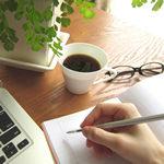 エンディングノートの書き方と書くべき項目・例文の紹介