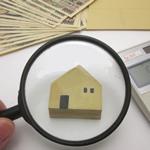 固定資産税をクレジットカードで支払いポイントを得する方法