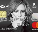 楽天カードにYOSHIKIデザインが登場、mastercard限定デザインで先行予約特典付き