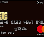 ORICO Card THE POINTの評判とメリット、デメリット