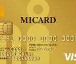 エムアイカード ゴールドは海外旅行での利用がお得!ポイント還元や海外旅行傷害保険が充実
