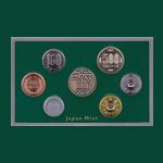 平成31年硬貨にプレミア価値はあるか?将来は値上がりする?