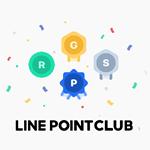 LINEポイントクラブが2020年5月開始。LINE Payのポイント還元のルールが変更