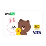 Visa LINE Payプリペイドカードの仕組みとクレジットカードとの違い、活用方法