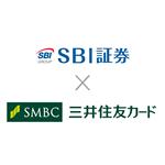 SBI証券×三井住友カードでクレカで投信積立サービスが2021年6月スタート!0.5%ポイントも貯まる