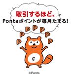 三菱UFJ銀行の利用でPontaポイントが貯まるサービスが開始!投信関連のポイントが充実