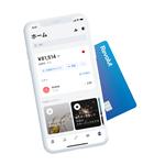 英国発の金融アプリ Revolut(レボリュート)の活用法。送金、外貨決済、デビットカード機能