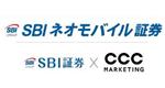 SBIネオモバイル証券はTポイント投資が可能!1株単位で株式をTポイントで買える