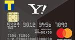 Yahoo! JAPANカード(ヤフーカード)のメリット、デメリット、入会特典活用法