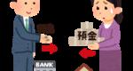 銀行預金(普通預金、定期預金)の利子・利息と税金の計算方法、端数処理